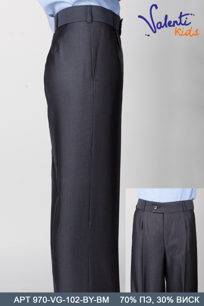 Одежда срочная доставка