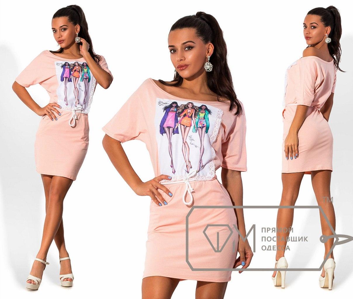 Модная Одежда Одесса