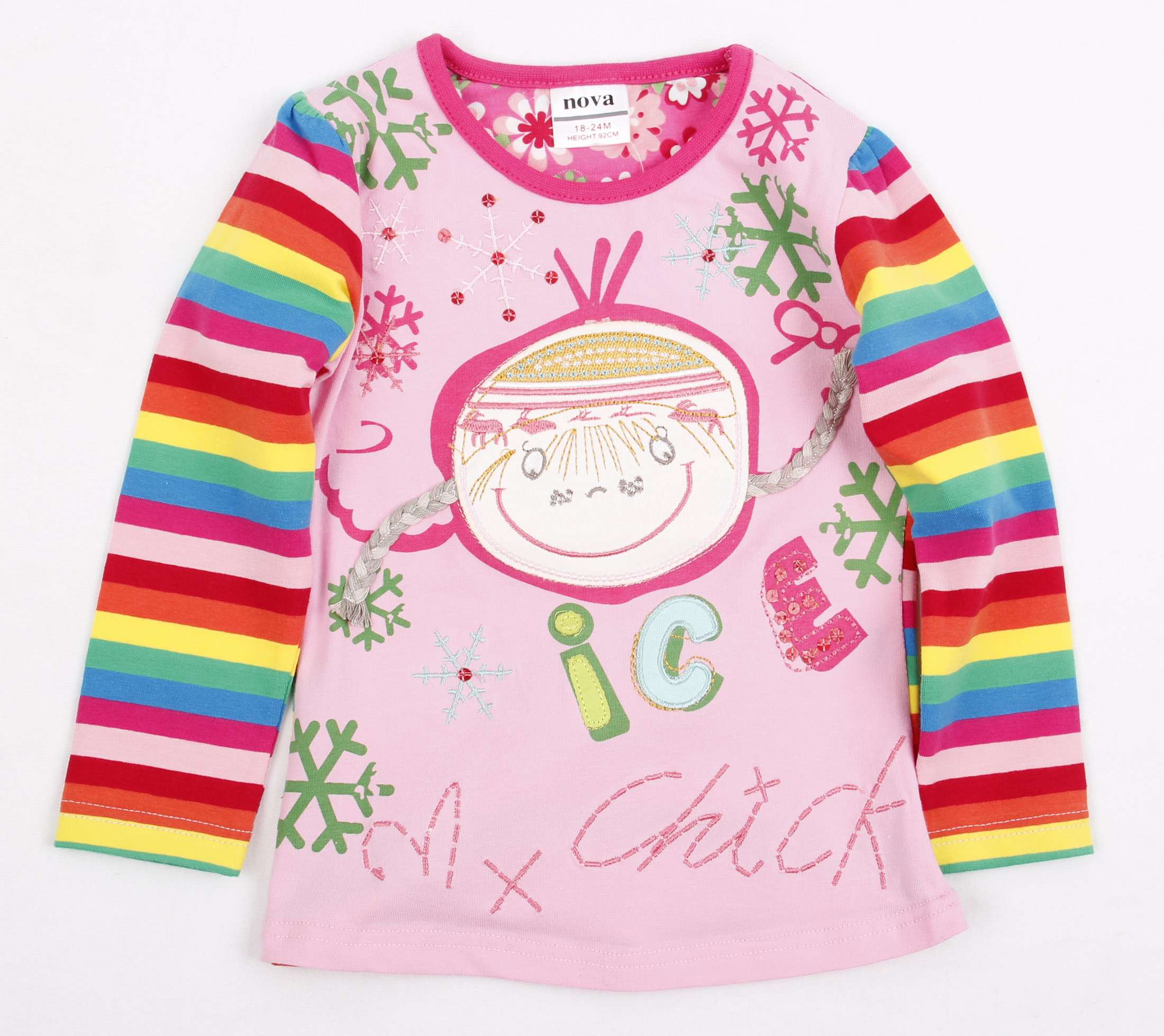 Next Детская Одежда Оптом