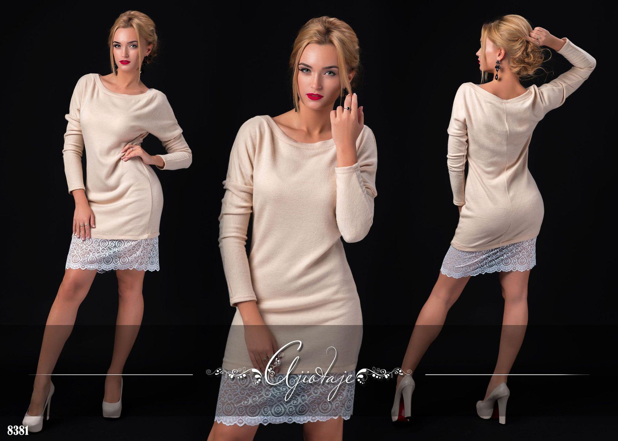 Платье с гипюровым низом