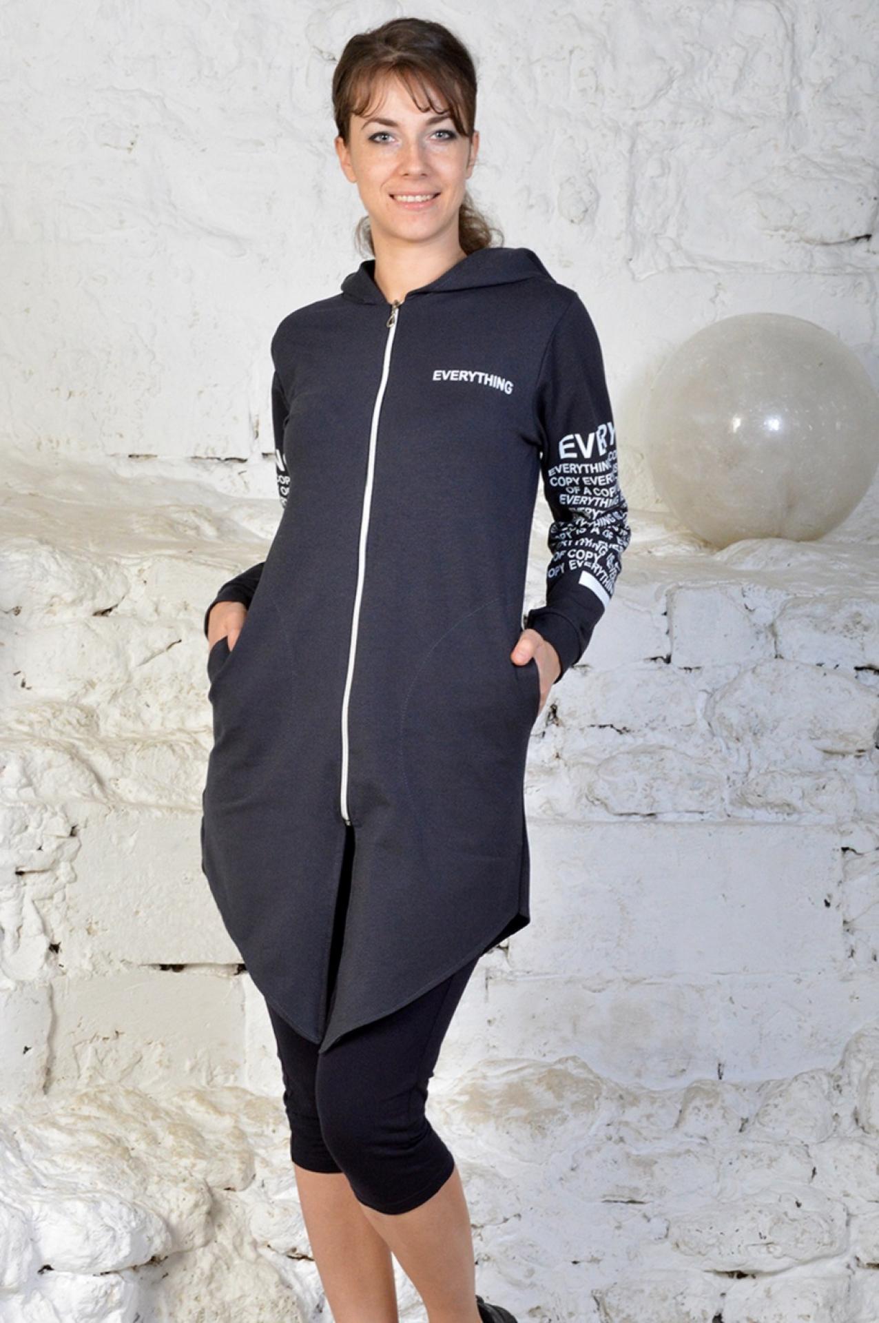 Женская Одежда От Производителя Дешево Цены