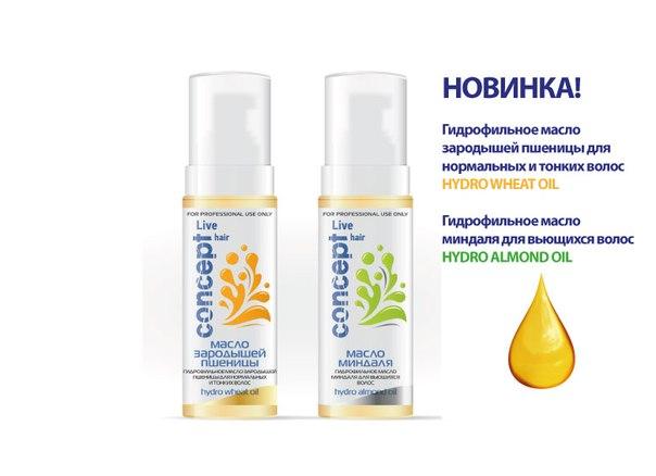 Маски против выпадения волос с касторовым маслом отзывы