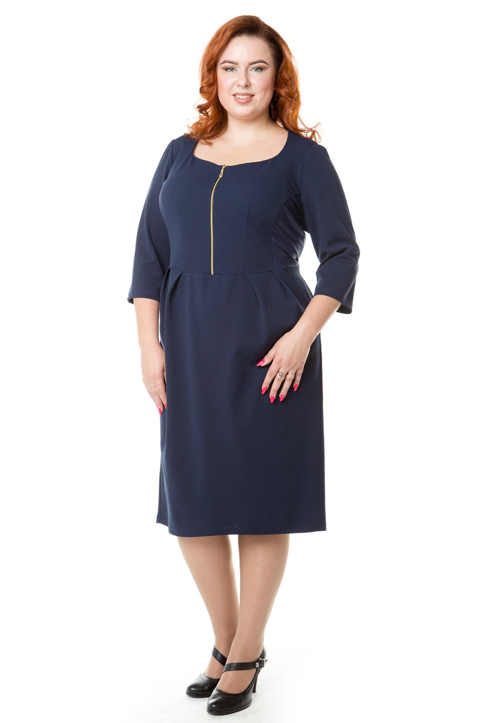 Одежда Для Женщин Больших Размеров