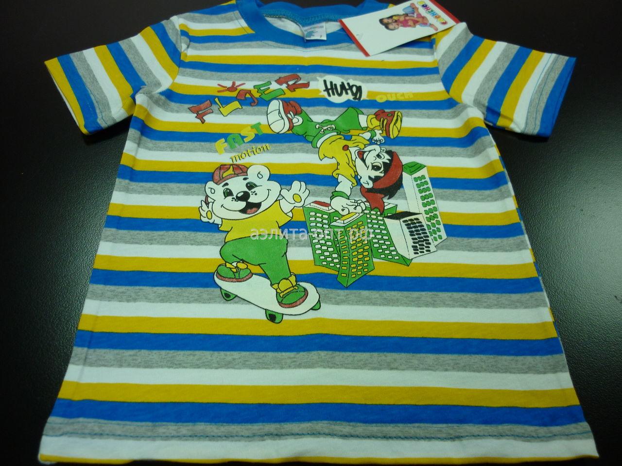 Интернет Магазин Детская Одежда По Низким Ценам