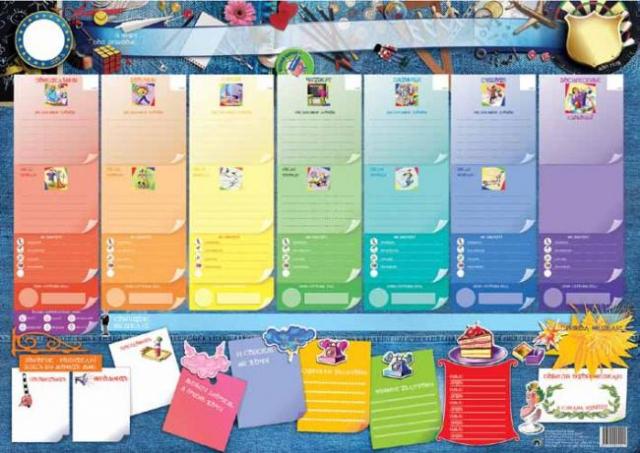 Интерактивные доски для ребенка своими руками