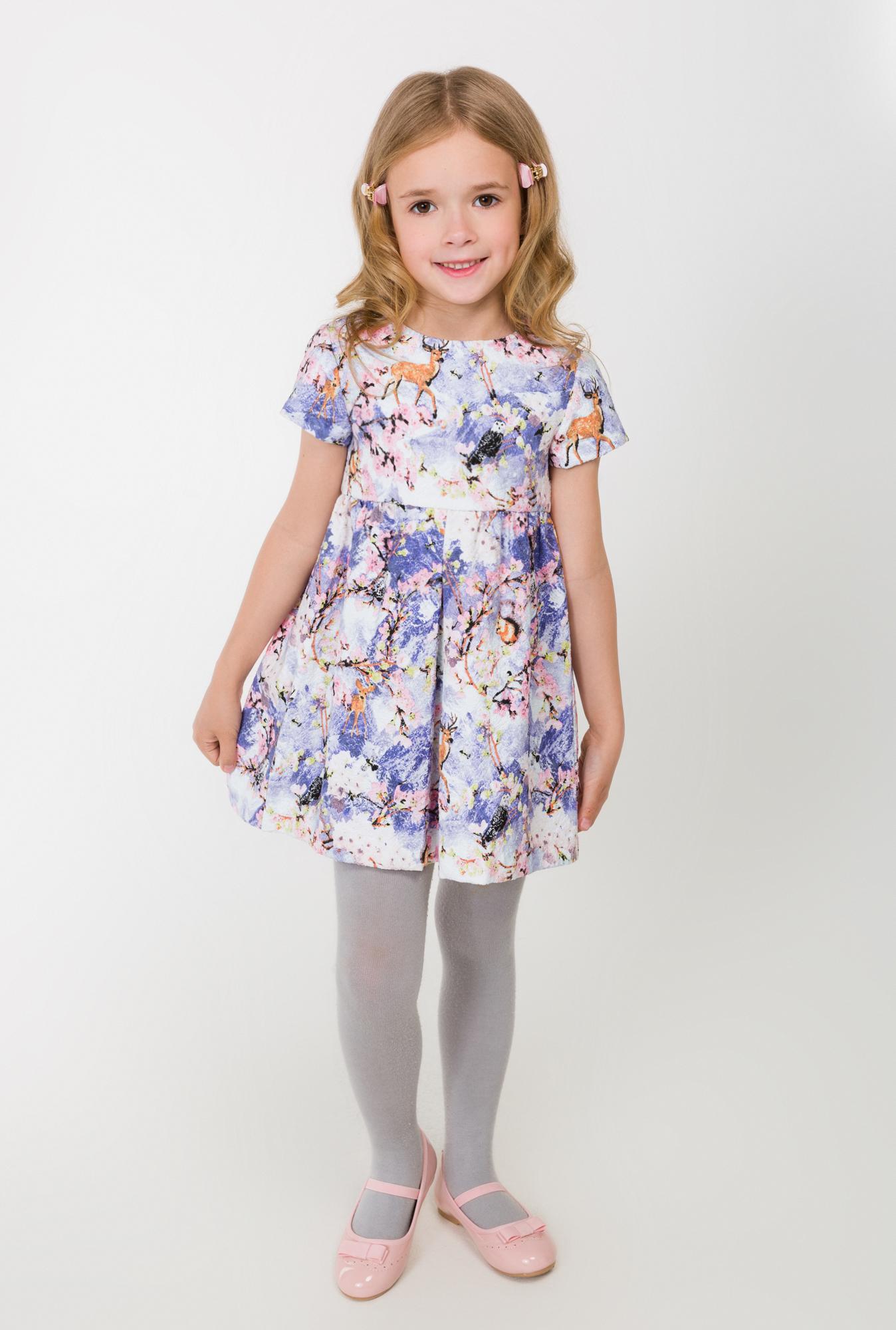 Детское Платье Интернет Магазин Доставка