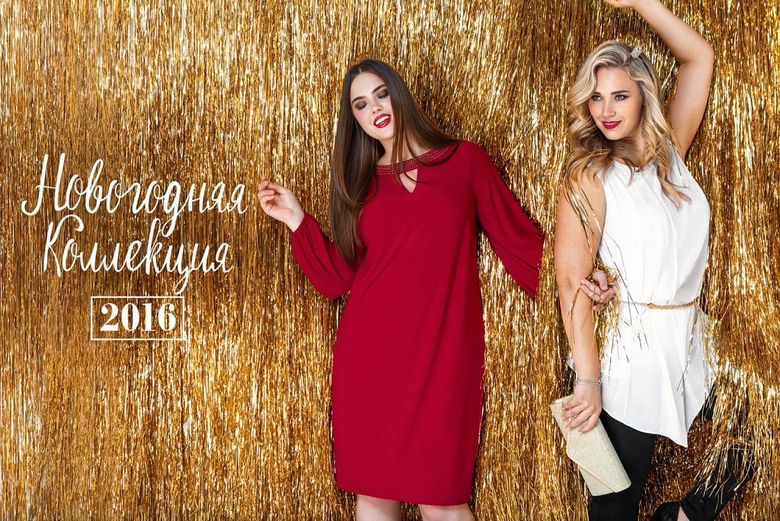 Реклама платьев к новому году