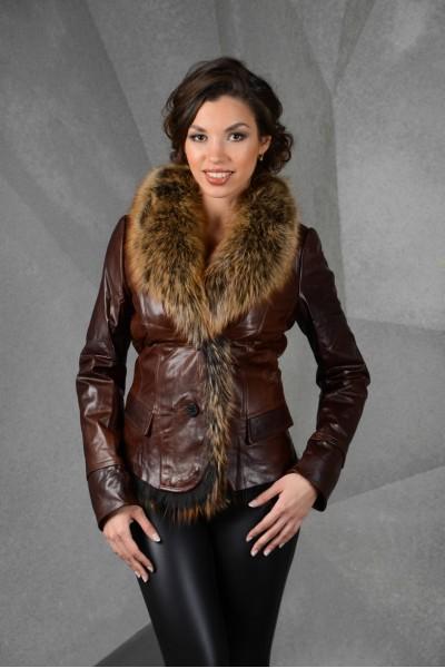 Купить В Краснодаре Женскую Кожаную Куртку С Мехом