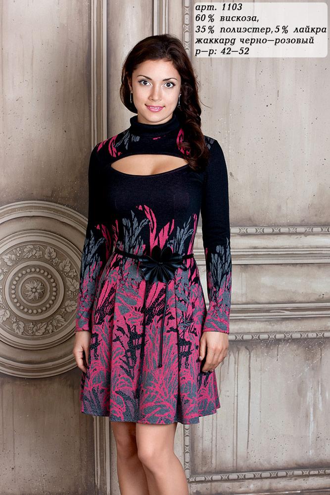 Магия Стиля Интернет Магазин Модной Молодежной Одежды