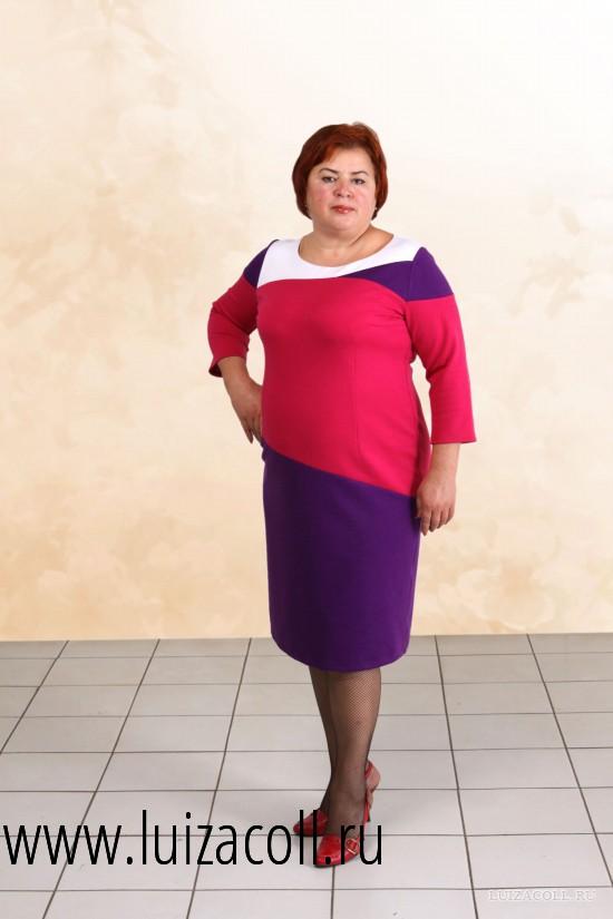 Женская Одежда Больших Размеров Розница С Доставкой