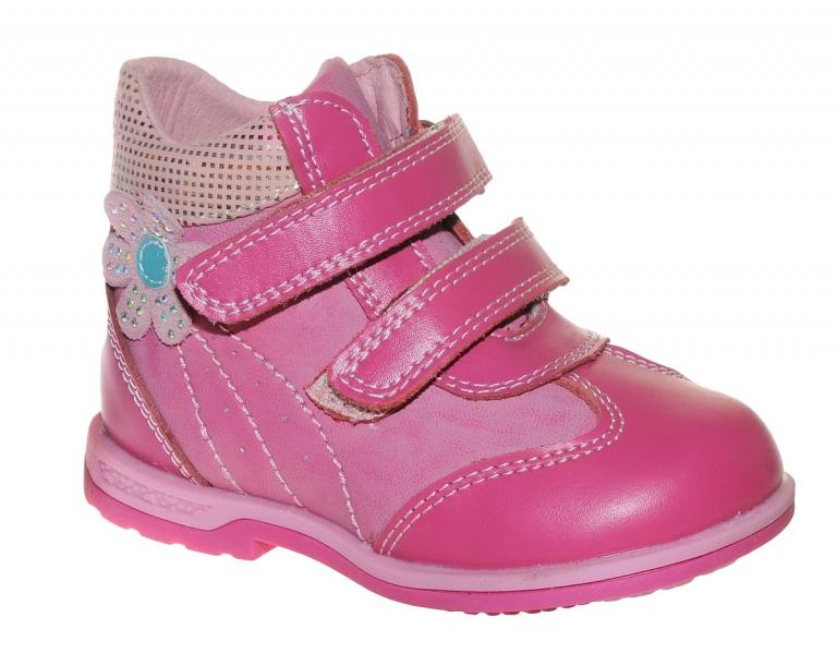 Ботинки Том М