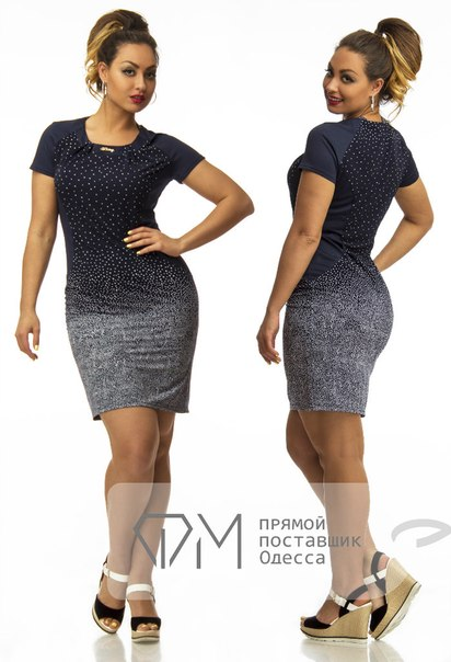 Женская Одежда Пышная Красавица Доставка