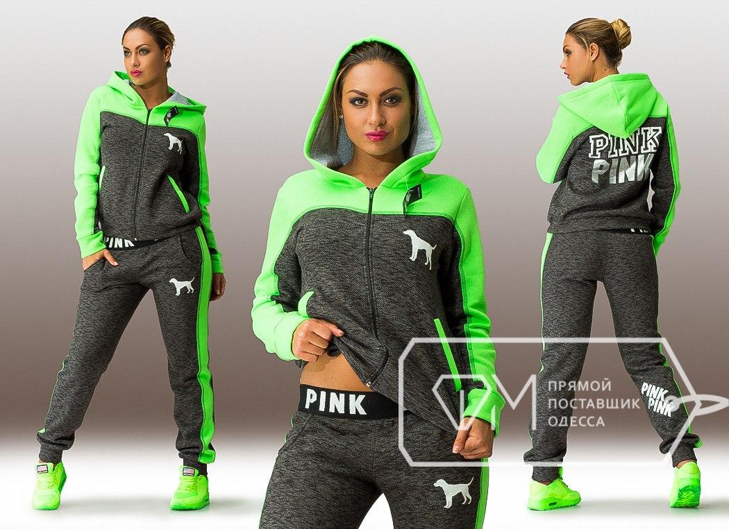 Спортивные костюмы женские цены и