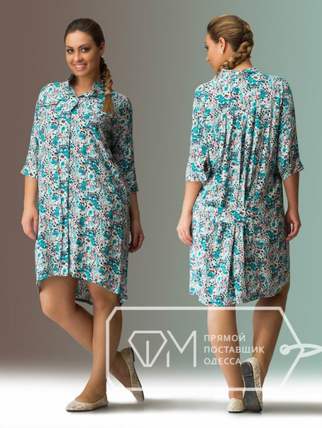 Платья рубашки для женщин за 50
