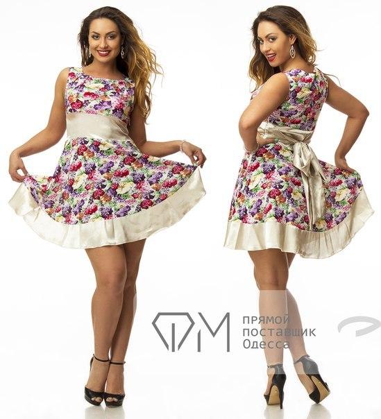 48 Размер Женской Одежды Параметры Доставка