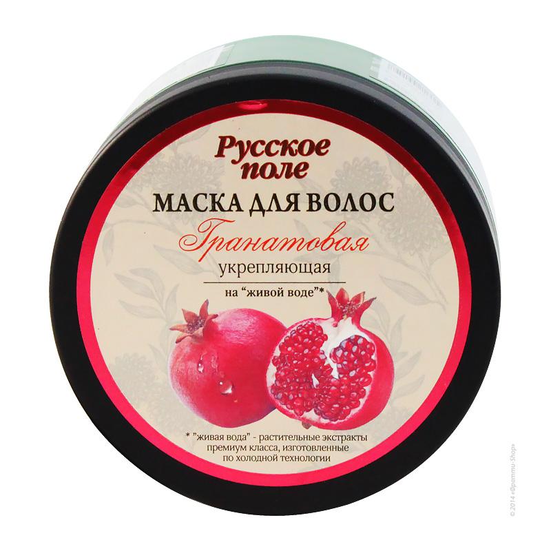 Русское поле маска для волос гранатовая укрепляющая купить в интернет магазине.