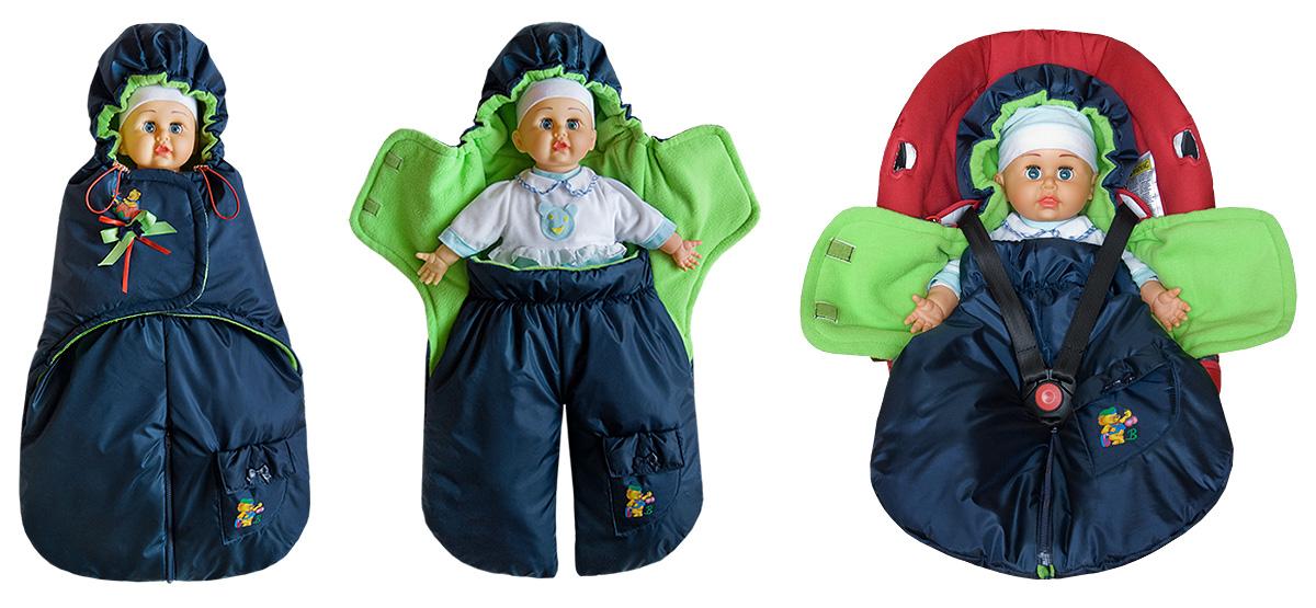 одежда для беременных мамуля-красотуля