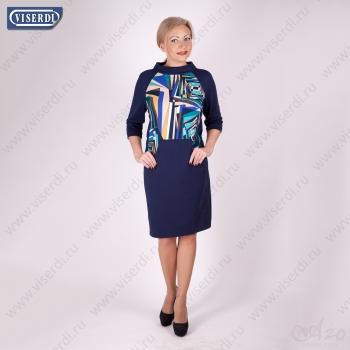 Висерди Интернет Магазин Женской Одежды