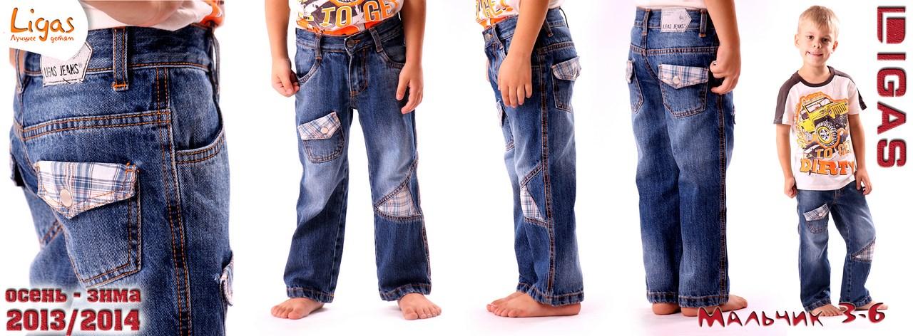 Детские брюки на мальчика своими руками