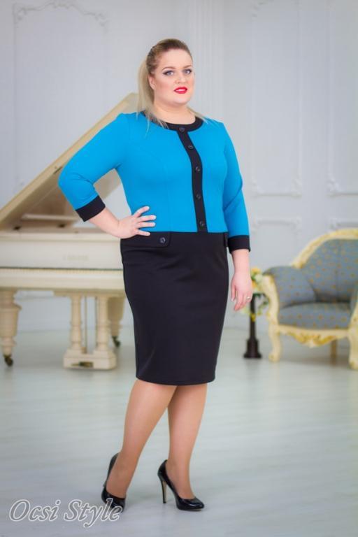 Женская Одежда Нижний Новгород