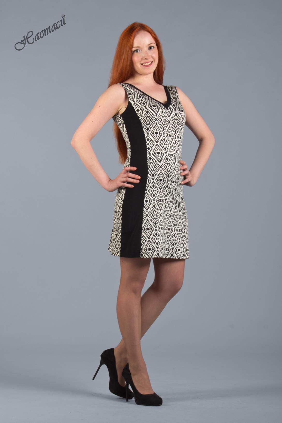 Женская Одежда Настаси