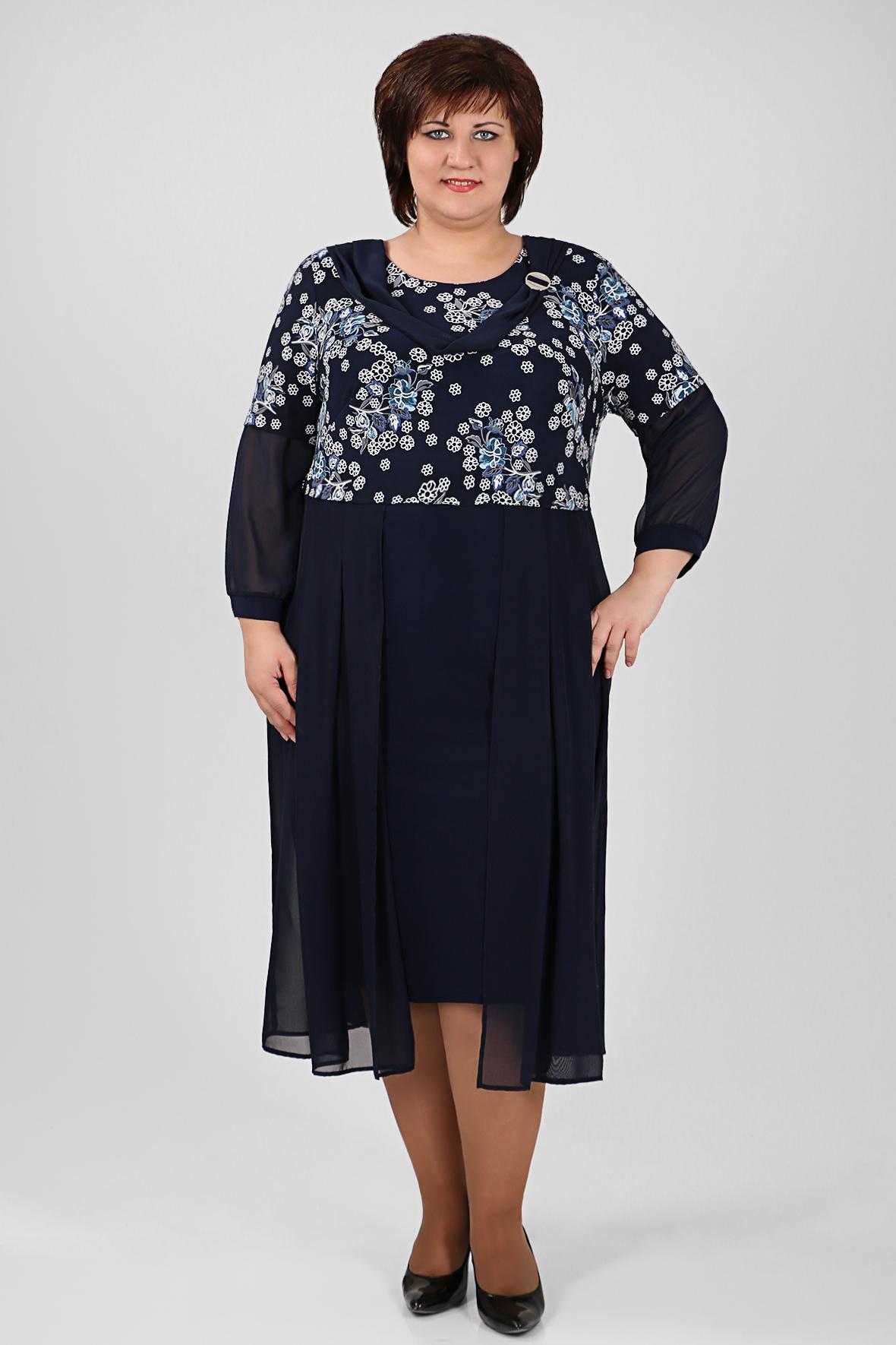 Бьютифулл Рф Женская Одежда От 40 До 74 Размеров Интернет Магазин