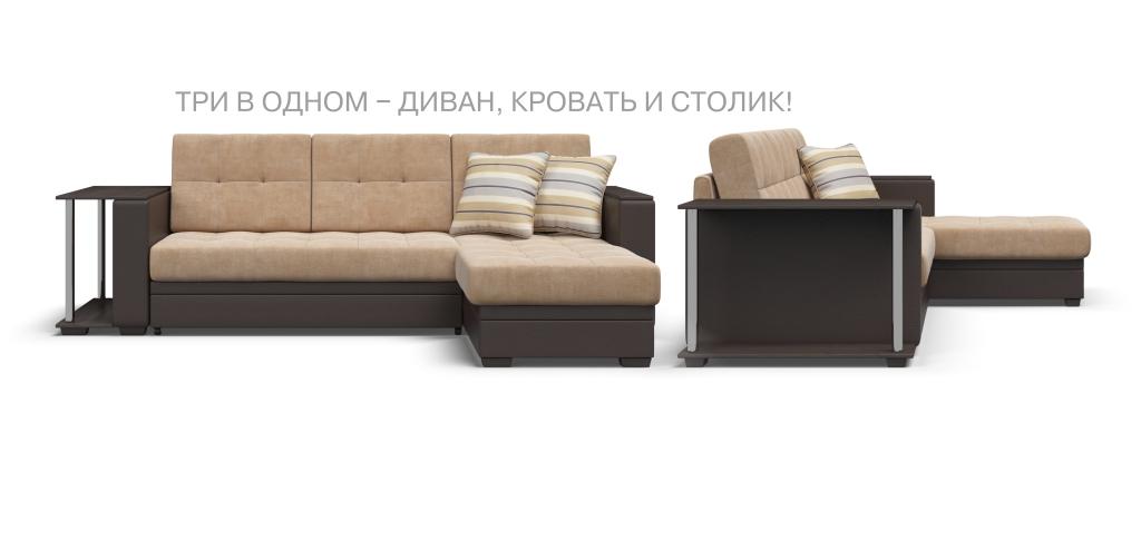 Диван Вельвет Люкс Москва