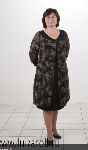 платья больших размеров интернет магазин недорого с доставкой