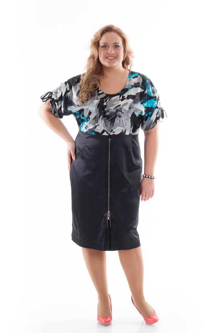 Купить Женскую Одежду С Доставкой С Доставкой