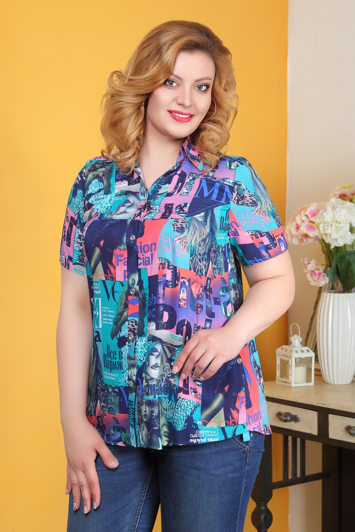 Блузка Топ В Омске