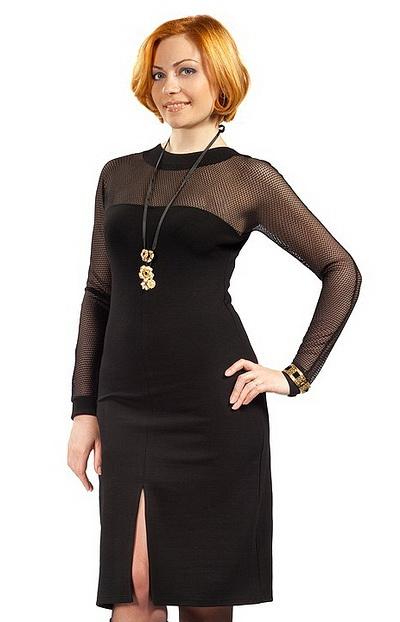 Женская Одежда Дешево Большие Размеры