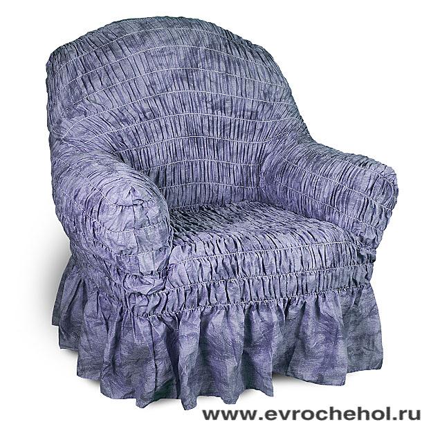 Чехлы на кресла фото