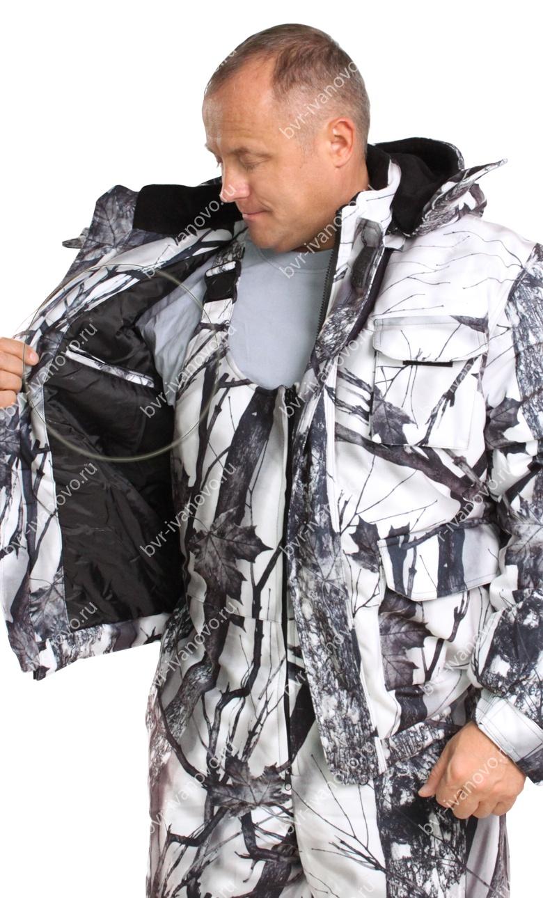 Зимние Охотничьи Костюмы Купить