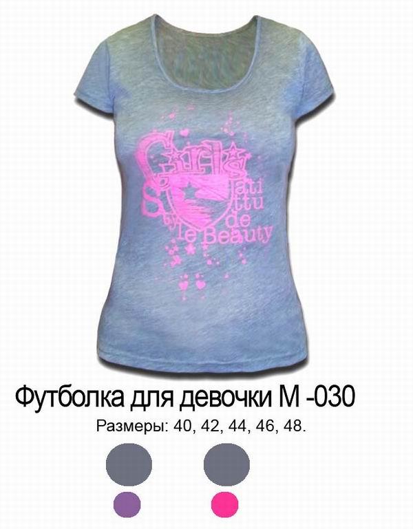 Эврика Женская Одежда С Доставкой