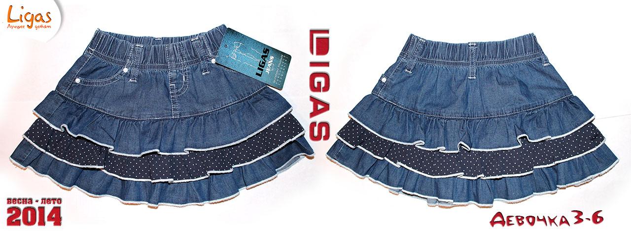 Сшить юбку из джинсов для девочек