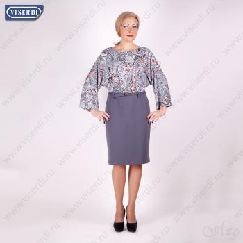 Висерди Интернет Магазин Женской Одежды С Доставкой