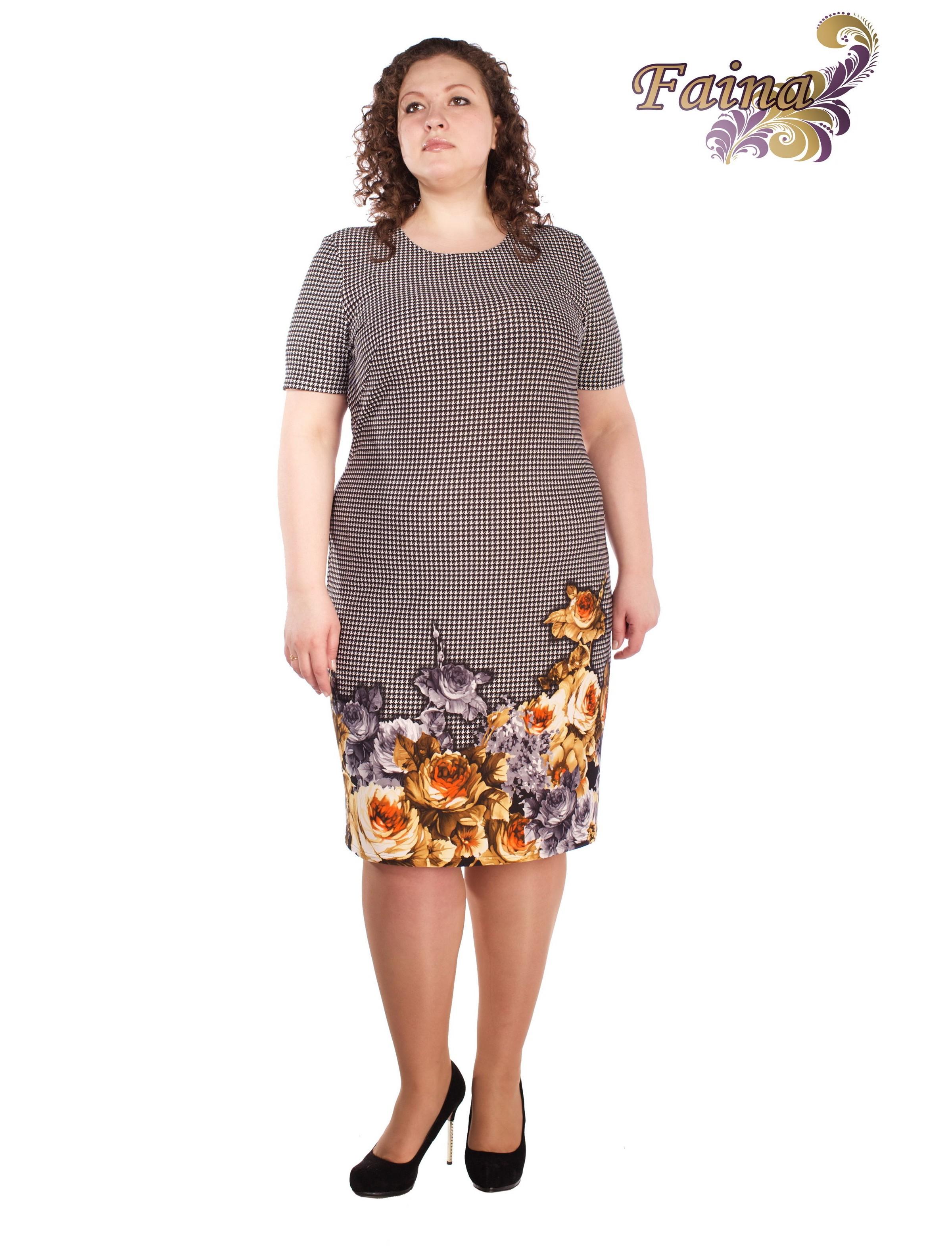 Одежда Онлайн Больших Размеров С Доставкой