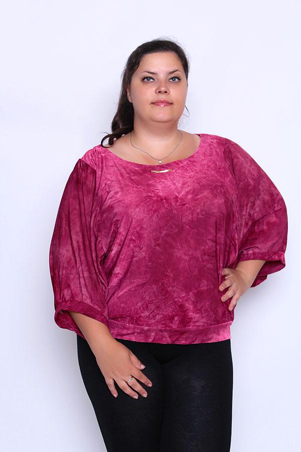 Блузки 56 Размера Доставка