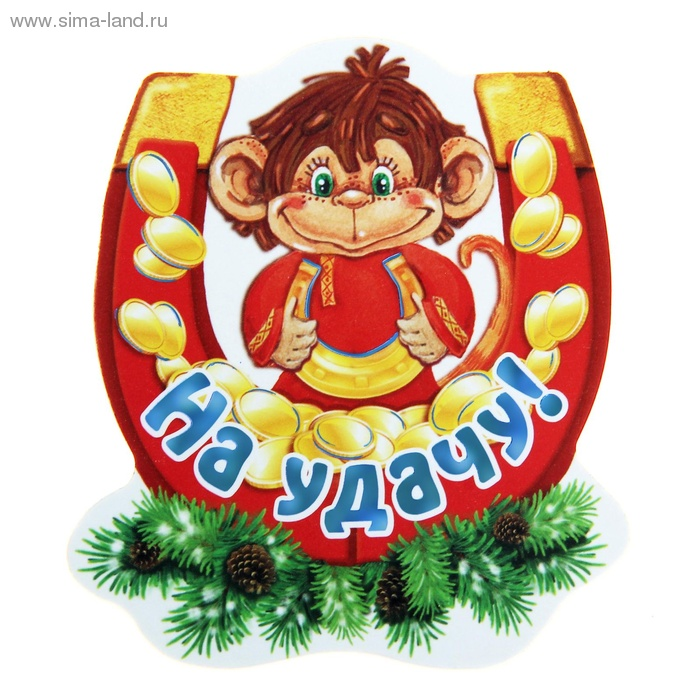 Новогодняя упаковка год обезьяны своими руками
