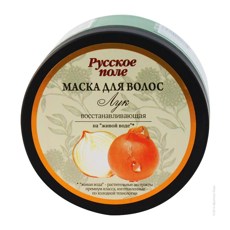 Русское поле маска для волос лук восстанавливающая купить в интернет магазине.