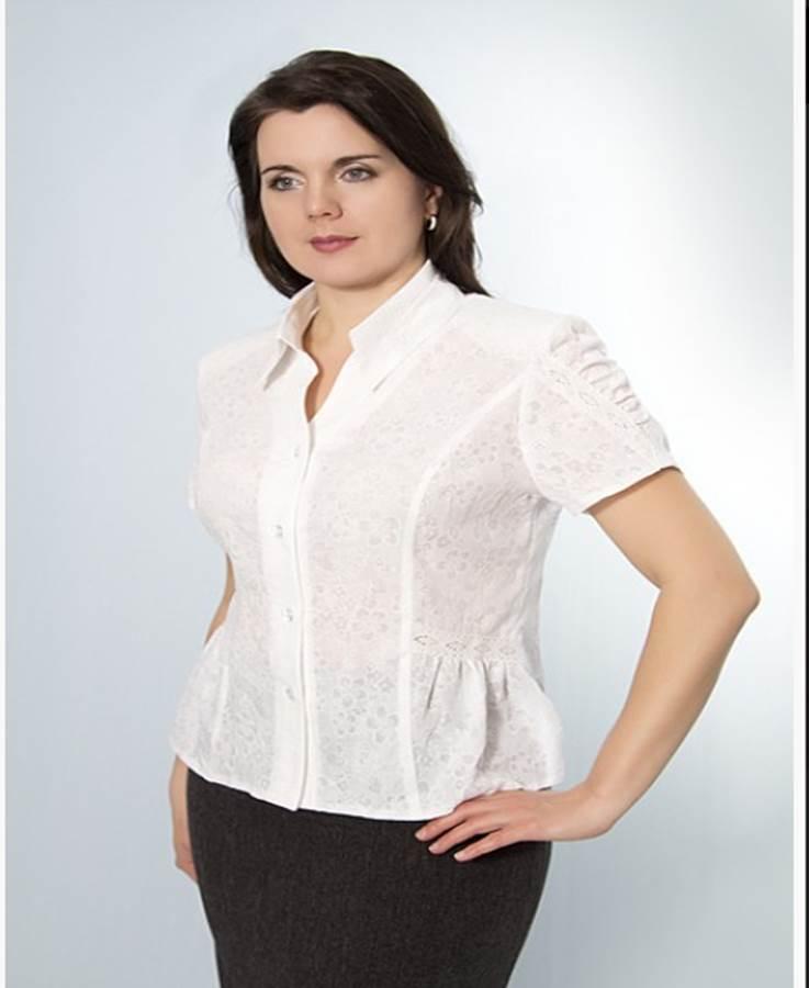 Блузка Без Швов В Екатеринбурге