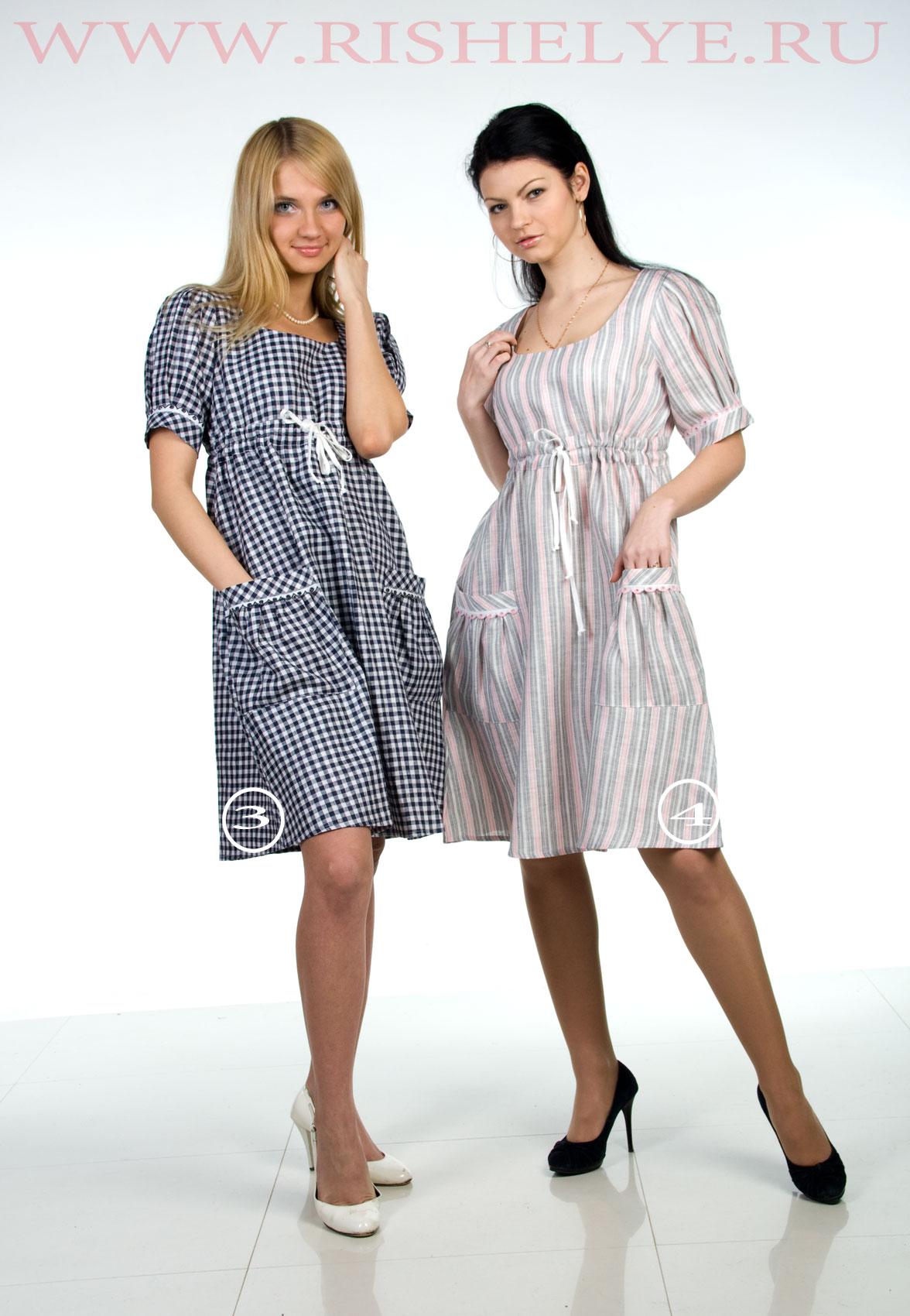 Платье с короткими рукавами сшить