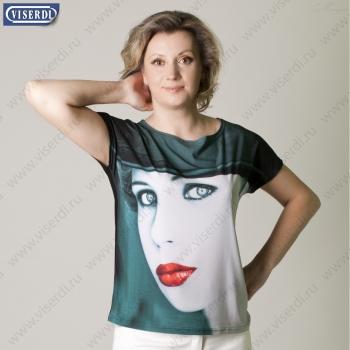 Viserdi Женская Одежда Доставка