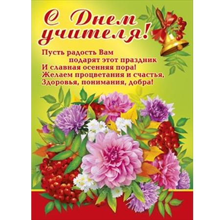 http://chudomama.com/purchases/uploads/8ad/839/823b1b23b674ba30b9f2ba322d.jpg