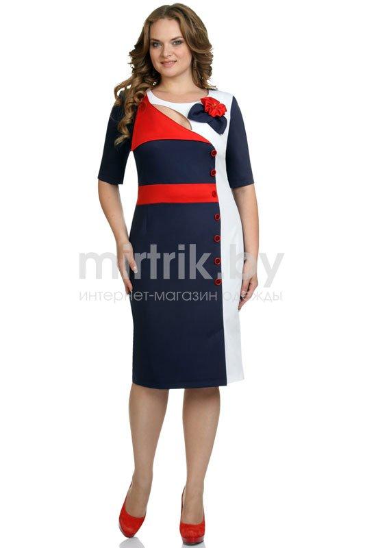 Размер Одежды 50 52 Женский