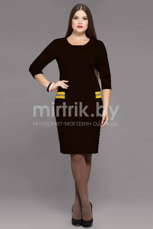 Николь Женская Одежда С Доставкой