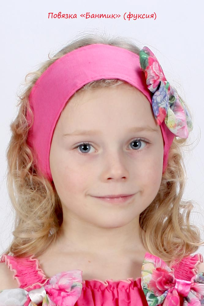 детскaя одеждa clever оптом от производителя
