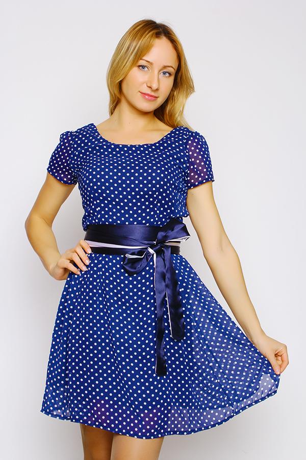 Платье Дня С Доставкой