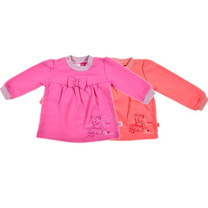Детская Одежда Джемпер Доставка