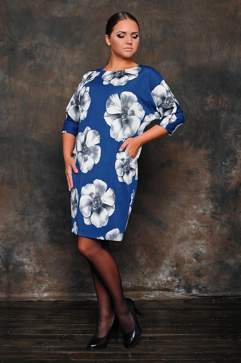 Mari Line Женская Одежда Доставка